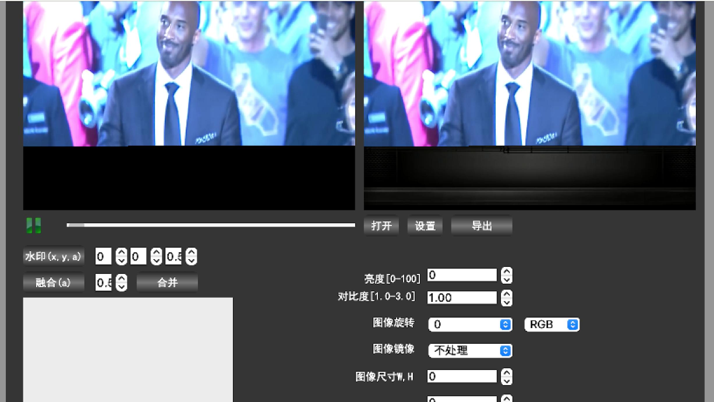 基于OpenCV+QT开发超实用的视频编辑器