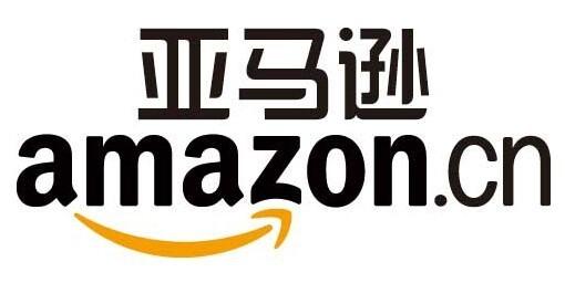 中国消费者独享长达三个月的年终跨境网购狂欢季