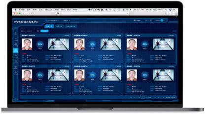 平安智慧社区智能化管理系统开发,智慧安防小区建设方案