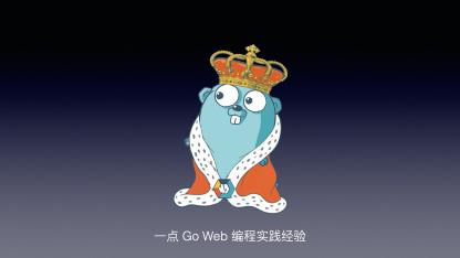 https://static001.geekbang.org/infoq/6a/6ac171192c4277302a2a7c3149a078f4.jpeg?x-oss-process=image/resize,w_416,h_234
