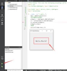 Python Qt GUI设计:将UI文件转换为Python文件的三种妙招(基础篇—2)
