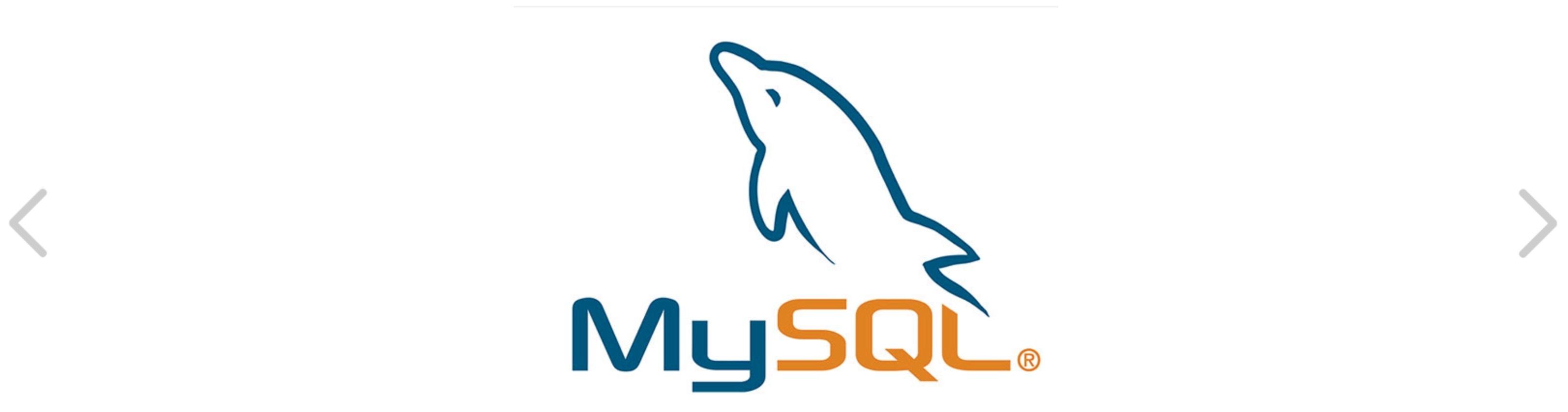 MySQL系列 - SQL查询与修改执行过程