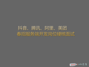 https://static001.geekbang.org/infoq/6f/6f5cc149a80d5a6ace3508e98a724bff.jpeg?x-oss-process=image/resize,w_416,h_234