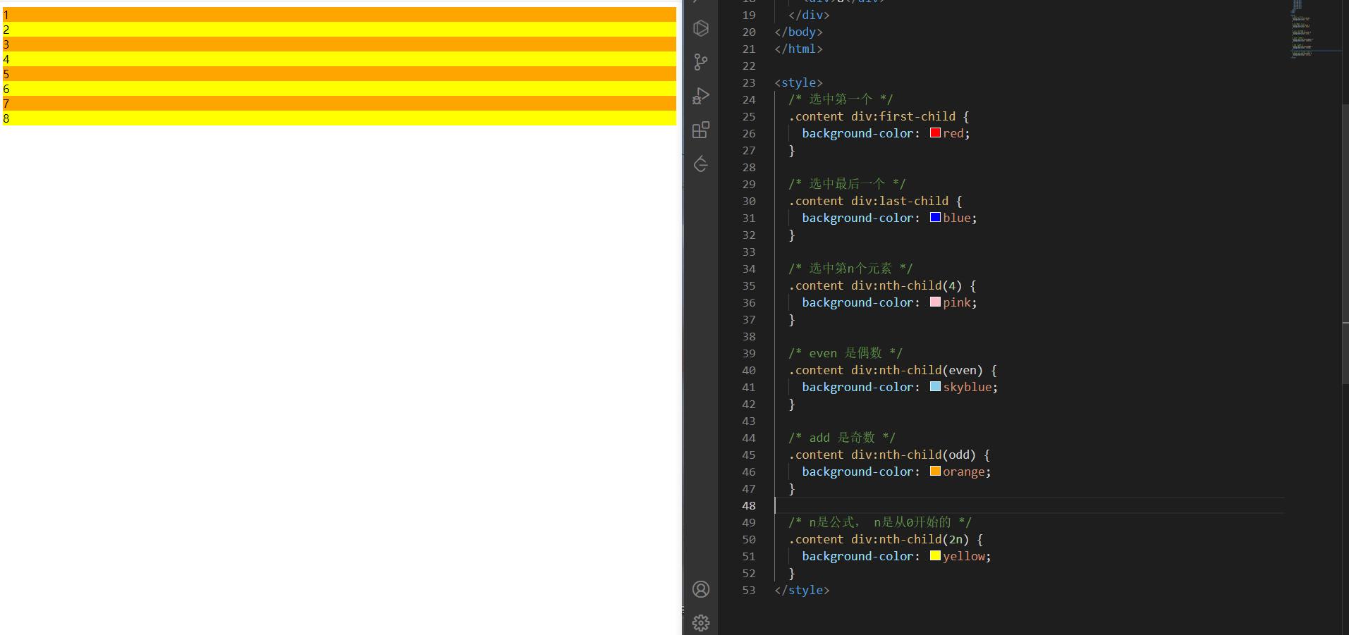 详解html5新增的标签与css3中伪类和伪元素