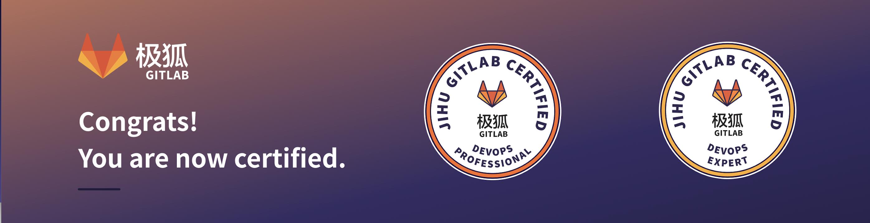 极狐(GitLab)开课了!实践进阶五步走,助你成为DevOps专家