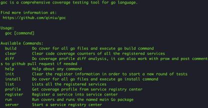 我们是如何做go语言系统测试覆盖率收集的?