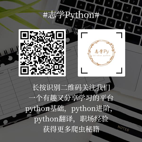 爬虫(108)Python 3.8的超酷新功能(接近一万字,请耐心享用,而且建议收藏)