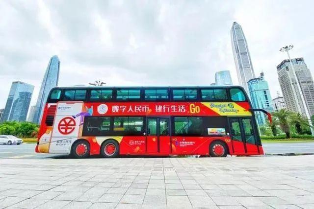 深圳首辆数字人民币主题观光巴士亮相