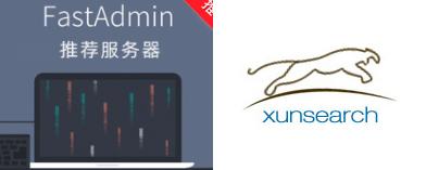 fastadmin+xunsearch题库系统搭建教程