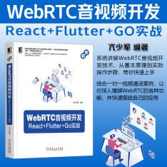 https://static001.geekbang.org/infoq/7f/7f705740bf0d6537f247ca9fc2b5e650.jpeg?x-oss-process=image/resize,w_416,h_234
