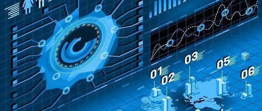 新基建为数字经济注入新动能