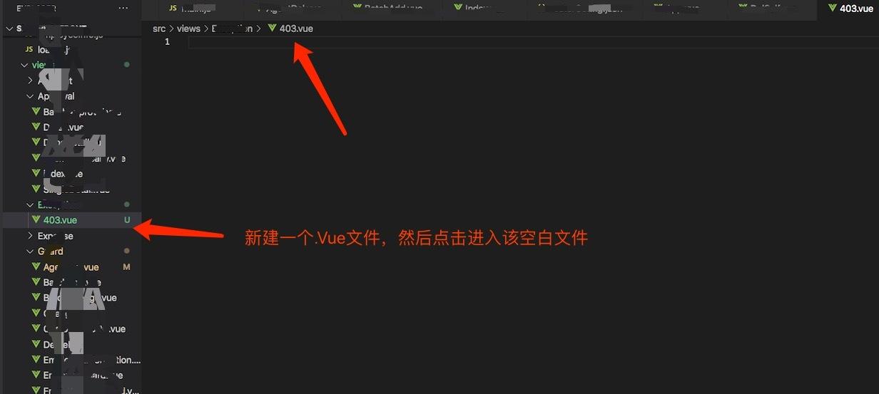 前端开发:VS Code编辑器新建Vue文件自定义模板的方法