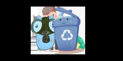 浅析 Golang 垃圾回收机制