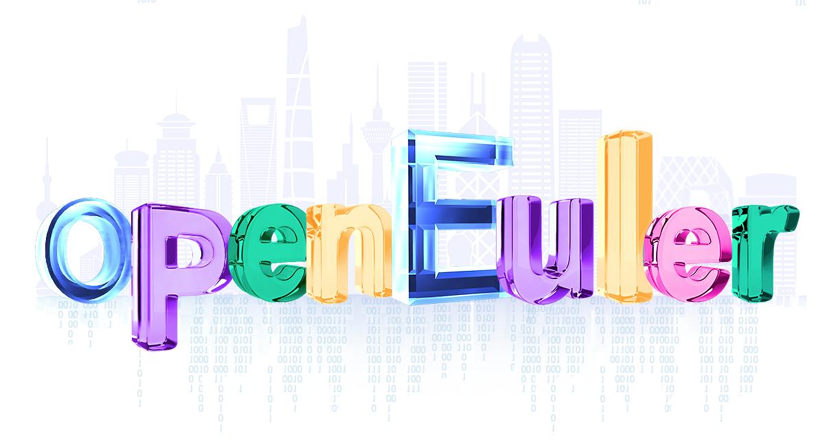 openEuler开源之后:引领新的技术变革