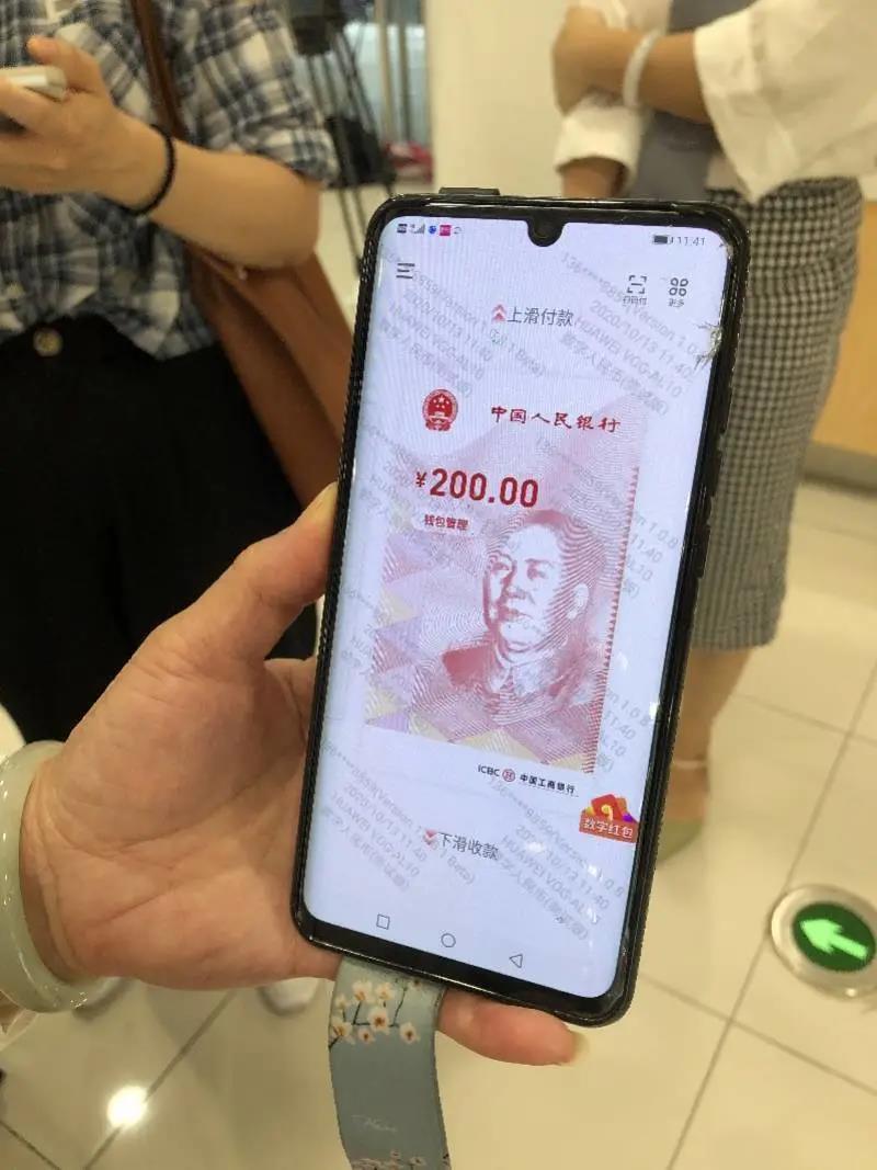 海南新场景!数字人民币在三亚完成首单离岛免税购物