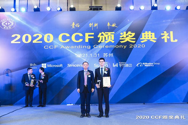 黄际洲获CCF优秀博士学位论文奖 搜索推荐技术创新成果显著