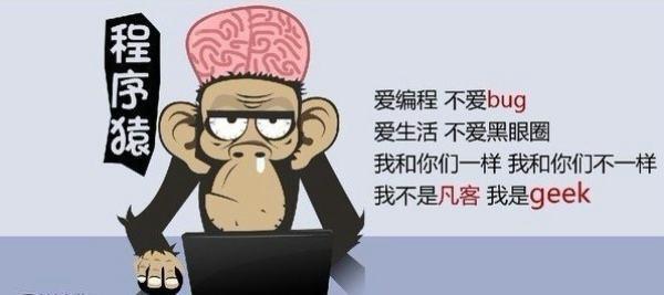一个程序猿应该具备哪些能力?
