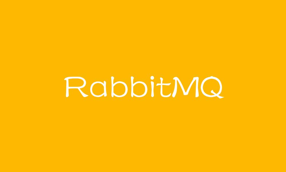 Mac 环境下 RabbitMQ 的安装