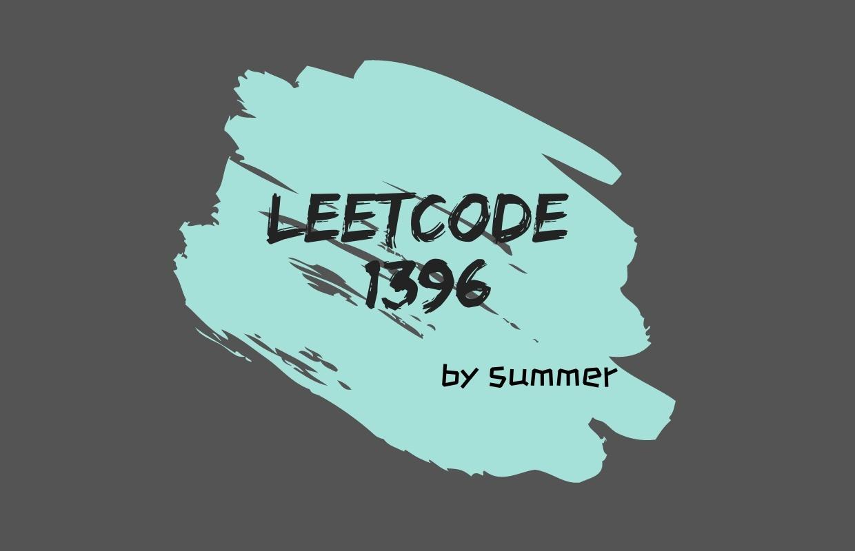 LeetCode 1396. Design Underground System