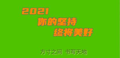 https://static001.geekbang.org/infoq/90/90c622bcfd0b3f01a4364cee85b20061.png?x-oss-process=image/resize,w_416,h_234