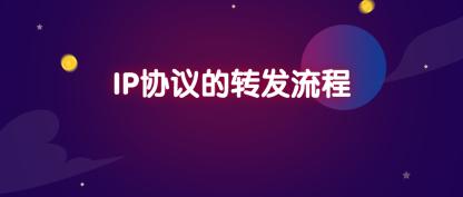 https://static001.geekbang.org/infoq/91/917638c067066fdd6a586f5e714e87d3.png?x-oss-process=image/resize,w_416,h_234