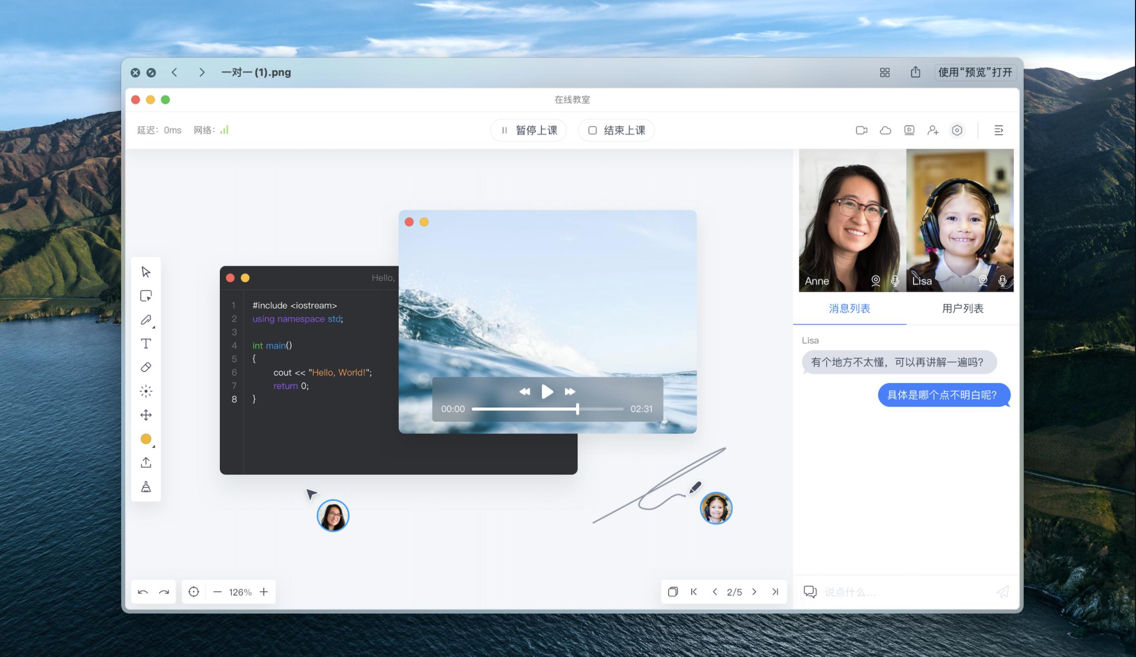 做了一个开源的在线互动教室,想分享给大家