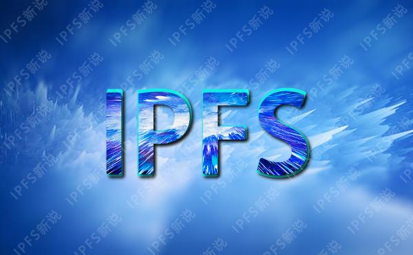 ipfs会被国家禁止吗?ipfs生态里有哪些项目?