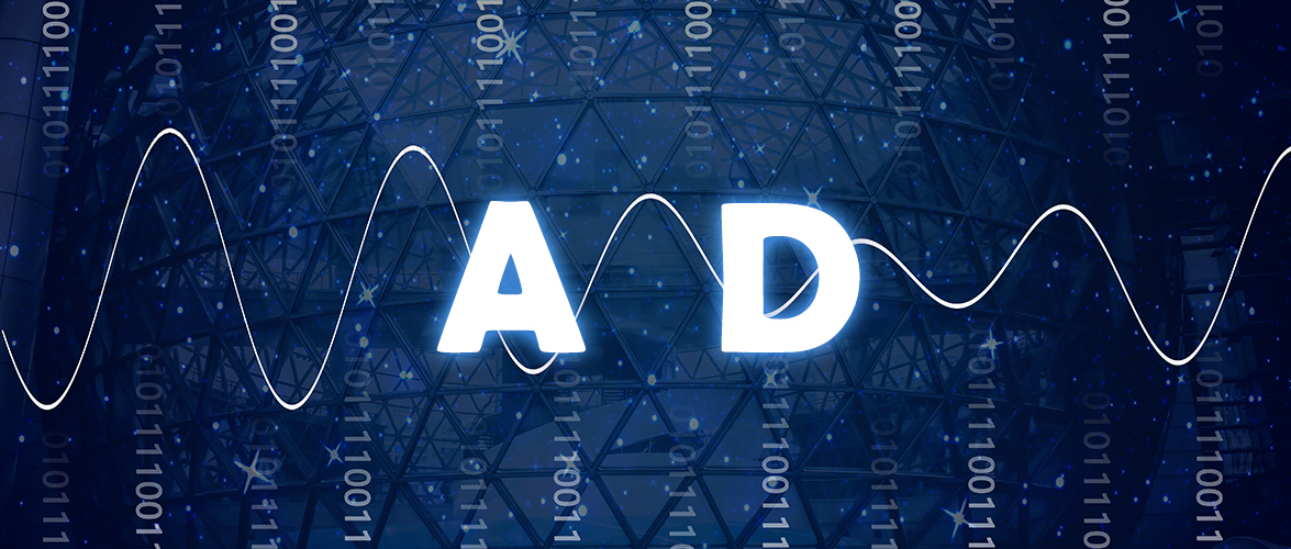 如何对AD和Exchange进行安全加固满足护网需要?