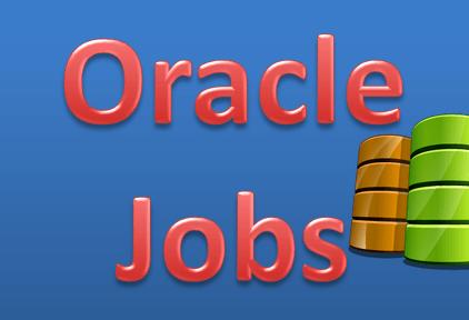 Oracle中我们什么时候需要用到定时任务?