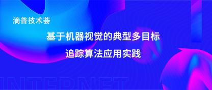 https://static001.geekbang.org/infoq/97/97e5f3ff3d30e1cc5f6f1eedf875b6c5.png?x-oss-process=image/resize,w_416,h_234