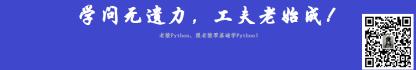 一文带你读懂PyQt:用Python做出与C++一样的GUI界面应用程序