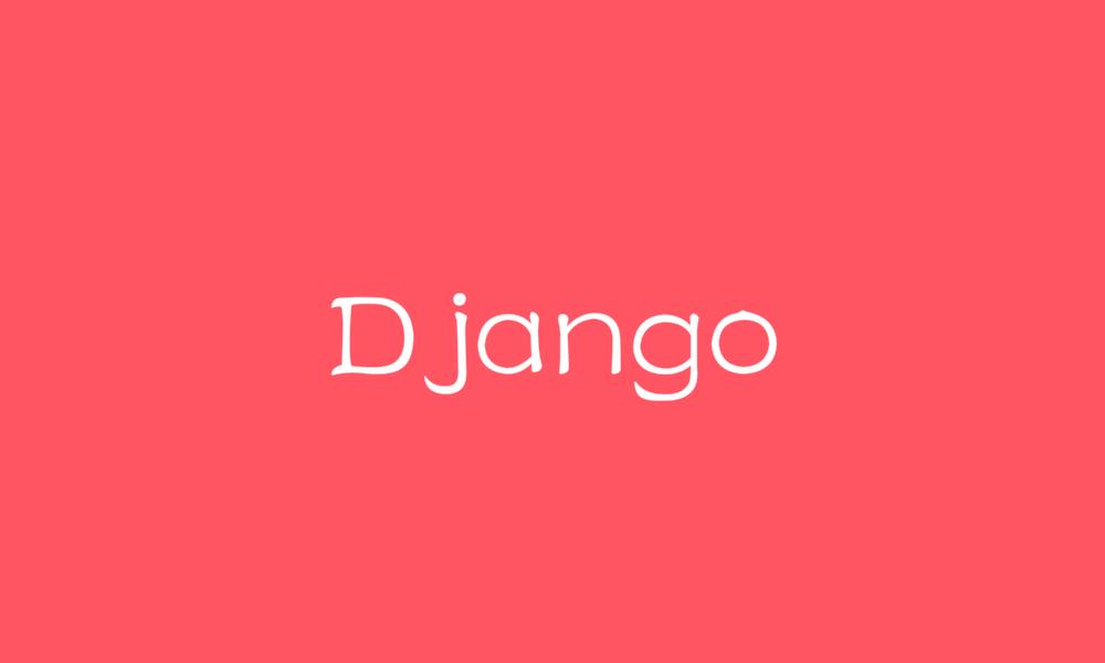 Django 中如何优雅的记录日志