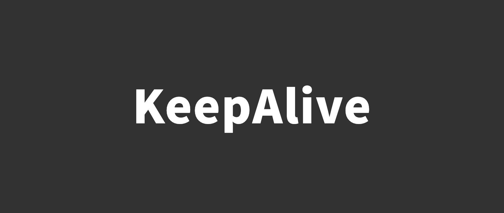 不为人知的网络编程(十二):彻底搞懂TCP协议层的KeepAlive保活机制