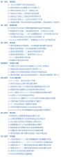 https://static001.geekbang.org/infoq/a3/a32a9adf63150ba0170955edf5b46392.png?x-oss-process=image/resize,w_416,h_234