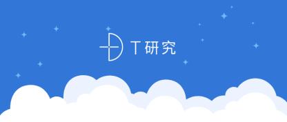 金蝶2019财报在此——比头条更精彩