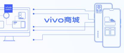 vivo 商城前端架构升级—前后端分离篇