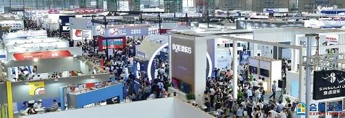 2020年南京第十三届物联网应用展览会