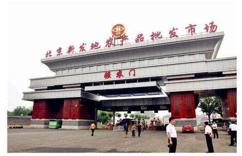 北京疫情反弹 区块链怎样破解食品溯源难题?