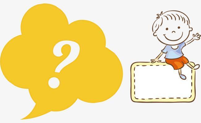提问开启创新-激发团队创新的提问法