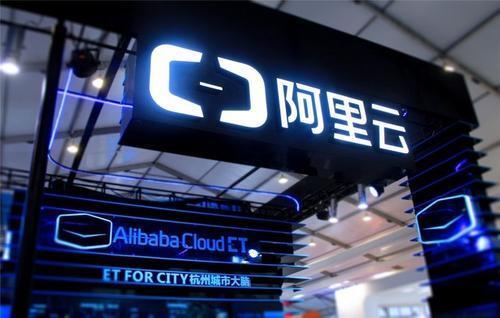 厦门航空牵手阿里云打造航空业移动研发中台,研发效率提升50%