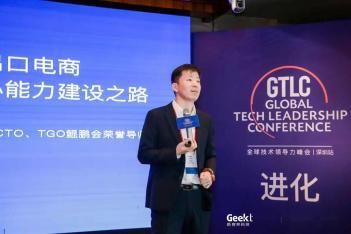 《采访彩食鲜 CTO 乔新亮:如何从一名程序员晋阶为CTO》(采访提纲)