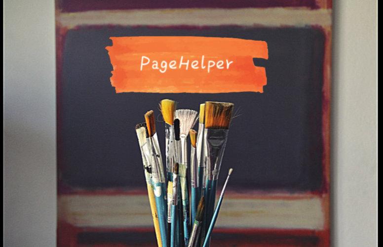 PageHelper