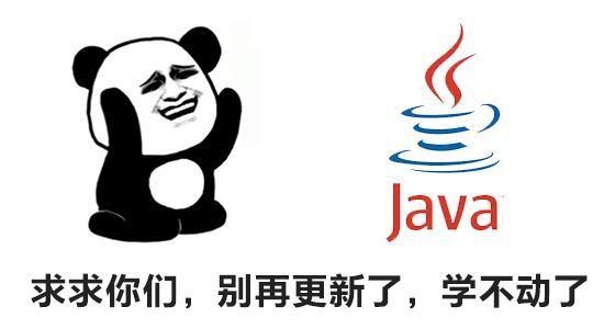 从零开始学习Java8 Stream,看这篇就够了