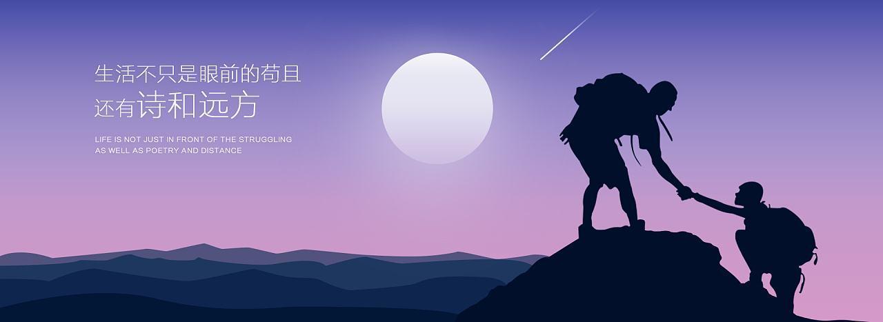 """分享一个普通程序员的""""沪漂""""六年的历程以及感想"""