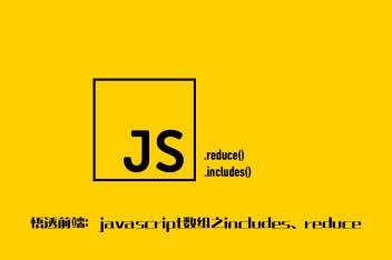 https://static001.geekbang.org/infoq/b9/b9da4abf410a63e699ac95043e9b0860.jpeg?x-oss-process=image/resize,w_416,h_234