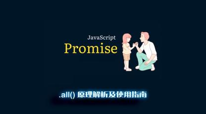 https://static001.geekbang.org/infoq/bc/bc31e1c7859452214b30282537dca142.jpeg?x-oss-process=image/resize,w_416,h_234