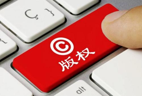 人民版权  获2020中国产业区块链创新奖