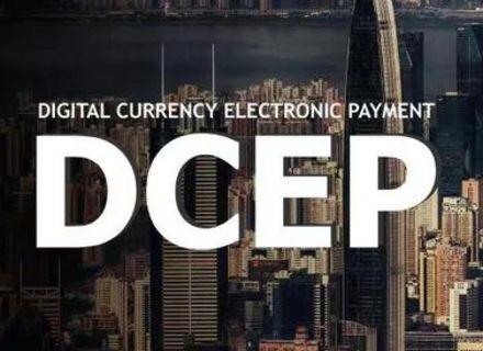 法定数字货币对银行存在潜在冲击,可能是第六版的人民币
