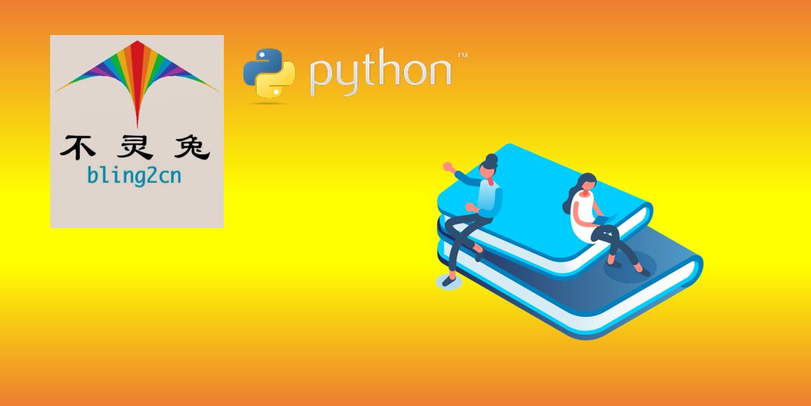 python实现·十大排序算法之归并排序(Merge Sort)