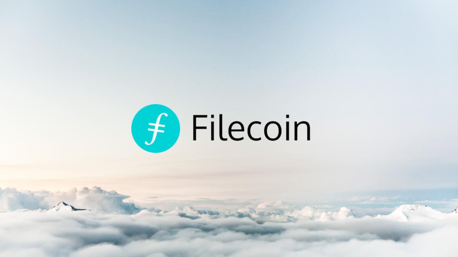 filecoin挖矿收益如何计算?最新的filecoin挖矿教程?